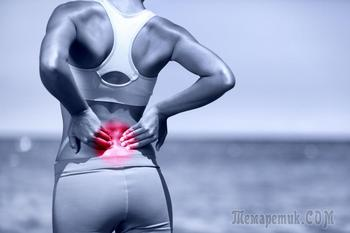 How to relieve back pain2